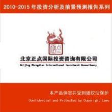 2011-2015年中国棉纺织工业投资分析及前景预测报告批发