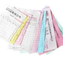 供应武汉台盘纸,宣传单,彩页,会员卡,折页批发