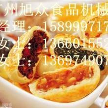 供应果冻月饼机○冰皮月饼成型机