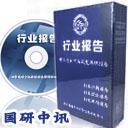 供应2011-2015年中国口琴市场最新调研与投资前景分析报告批发