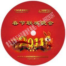 莱芜印盘 日照印刷光盘 青岛印CD 威海印刷光盘DVD 印盘印刷