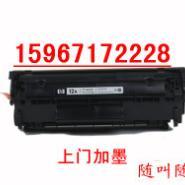 供应惠普2055D加墨粉 杭州惠普2055D加墨粉 免费 上门服务