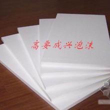 供應肇慶陶瓷泡沫隔紙圖片