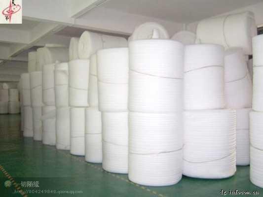 供应肇庆珍珠棉