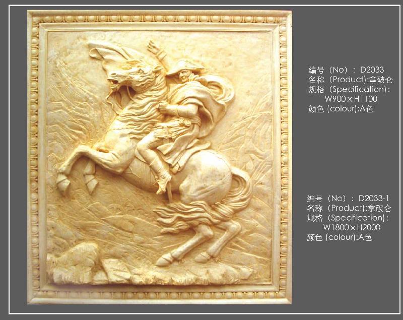 砂岩雕塑 北京砂 浮雕壁画厂家北京砂岩雕塑公司 砂岩浮雕 北图片
