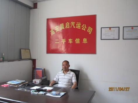 江西江龙集团晨启汽运有限公司
