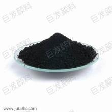 供应铜铬黑无机环保颜料耐高温颜料批发