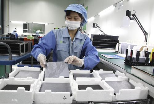 上海鑫源科技有限公司