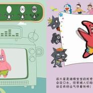 纸上动画城-神奇3岁宝宝益智玩具图片