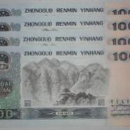 第四套人民币整版钞图片