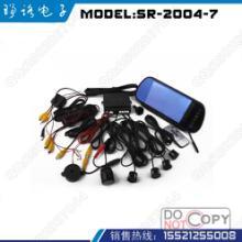 厂家供应泊车辅助系统后视系统泊车辅助系统后视系统可视雷达