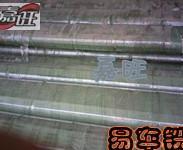 易车铁1215图片