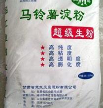 广西马铃薯淀粉厂家 马铃薯淀粉价格