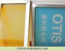 供应(9)上海丝网印刷网版—(9)上海丝网印刷网版—9上海丝网印