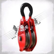 起重滑车报价 2轮吊钩链环型滑车型号HQG(L) 16吨起重量图片