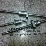 供应SFKR1004微型滚珠丝杠