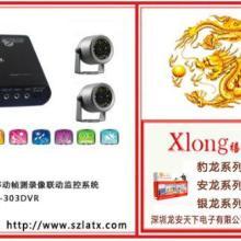 深圳生产厂家供联动监控系统SD卡移动帧测录像联动监控系统批发