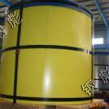 供应HDP高耐久彩钢板卷高耐久彩涂板批发