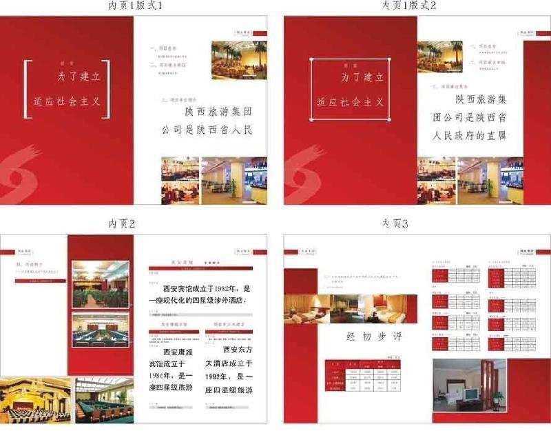 单彩页印刷_广州彩页印刷