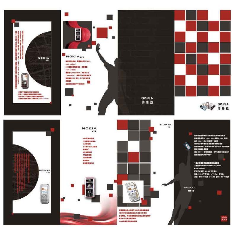 广州中福彩印生产宣传单彩页印刷
