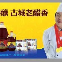 供应调味品品牌策划广告策划