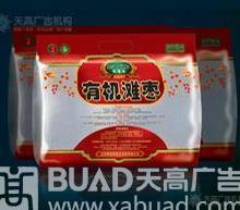 红枣品牌策划产品策划价格表