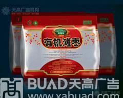 红枣品牌策划产品策划图片