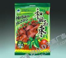 供应红枣产品包装设计,红枣标志设计,红枣策划,红枣包装设计,红枣批发