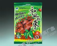 红枣品牌策划产品策划图片/红枣品牌策划产品策划样板图 (2)