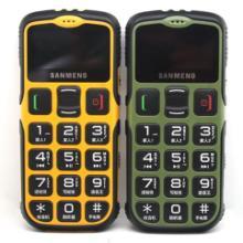 野外手机 老人手机 抗震耐摔 助听器 语音王 彩屏 手电筒野外手