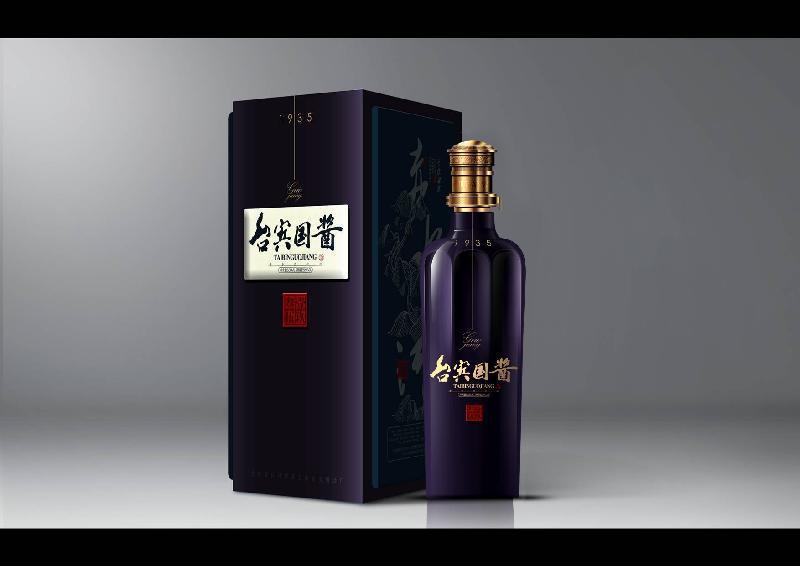 茅台镇酱香型白酒