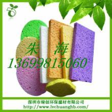 供应深圳木浆棉