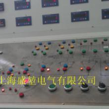 供应OEM电气配套-操作台