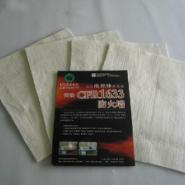 阻燃棉1633阻燃棉150G阻燃棉图片