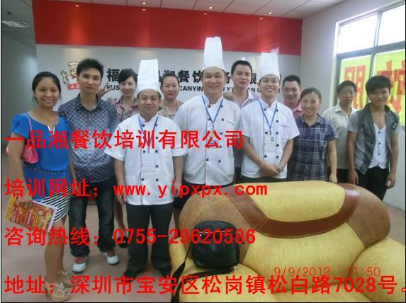 供应酸辣粉技术培训深圳正宗重庆八哥酸辣粉技术加盟
