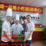 供应广州花都区老北京炸酱面培训;炸酱面培训学校