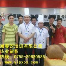 供应广州龙岩泡鸭爪培训 专业泡鸭爪培训