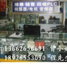 供应广州三菱变频器维修点FR-S540-0.4K-CH批发
