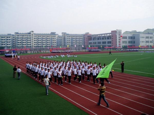 供应江西警察学院自考成考报名