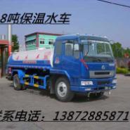 农田灌溉运水车居民饮用水运输车图片