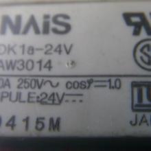 供应代理松下大功率继电器DK1a-12vDC