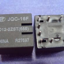 供应代理宏发汽车继电器JQC-16F-012-2ZST