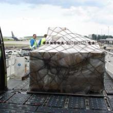 供应深圳到荷兰国际空运快递服务图片