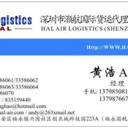 香港UPS快递贸易帐号寄电池纺织图片