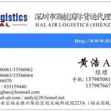 供应国内航空货运公司国内空运图片