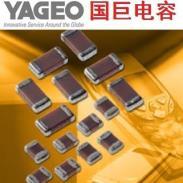 供应贴片电容国巨YAGEO0603-100PF47UF电容系列贴