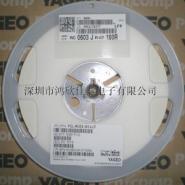 供应贴片电阻国巨YAGEO0603电阻系列贴片电阻七