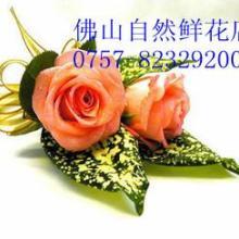 佛山禅城花店,胸花,会议台花,庆典花篮,婚车装扮,自然鲜花店