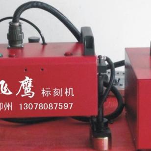 柳州桂林气动打标机图片