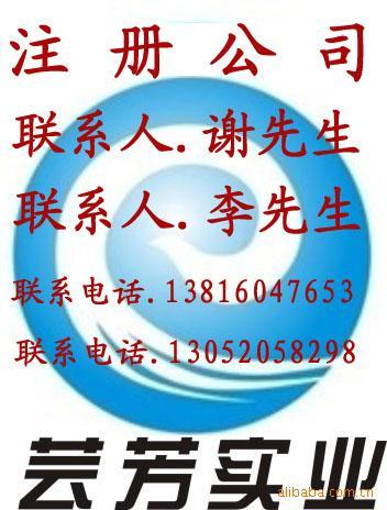 上海如何办理进出口资质